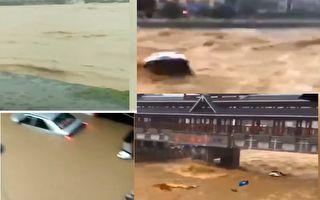 【視頻】湖北建始洪水滾滾 發最高級防汛響應