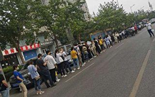 北京防疫措施多变 燕郊上班族苦不堪言