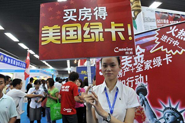 顏丹:真正「反美」的中國人有多少?