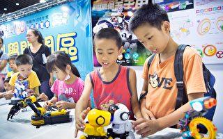 科學168教育博覽會 將締造無限可能的科學樂園