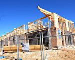 开发商贡献计划增加新房价 最终转嫁给买家