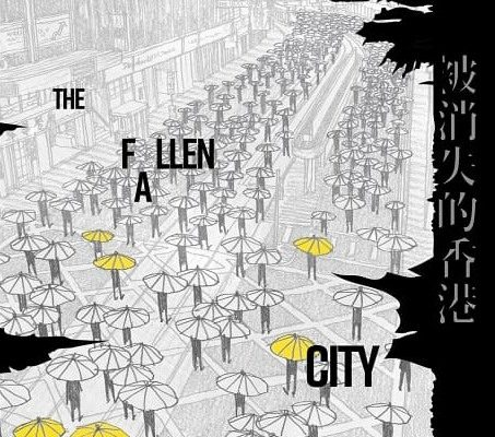 《被消失的香港》 港漫画家:用铅笔参与抗争