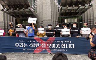 劉亦菲撐港警 韓市民團體抵制《花木蘭》