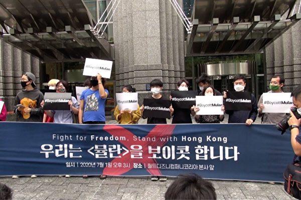 刘亦菲撑港警 韩市民团体抵制《花木兰》