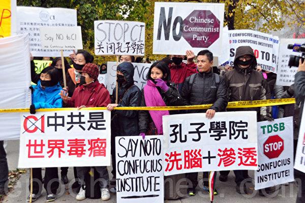 任世豪:孔子学院改名易帜 慎防中共大外宣