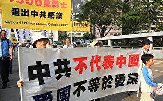 王友群:中共不代表14億中國人民的十個理由