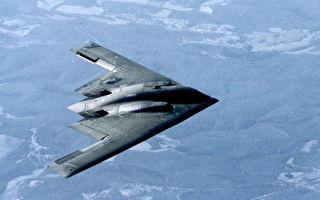 沈舟:美国防部长视察B-2轰炸机的信号