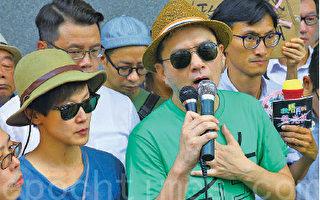 黄耀明何韵诗吁建黄色演艺圈 对抗港版国安法