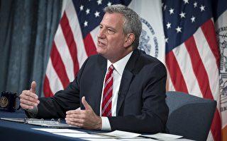 纽约市长签署警务改革法案