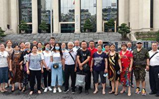 重慶母女起訴公安局、市政府 數十公民聲援