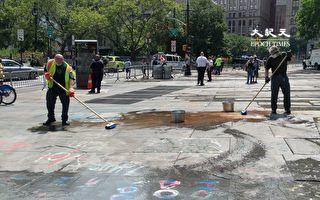紐約市警驅離BLM營地 清理塗鴉