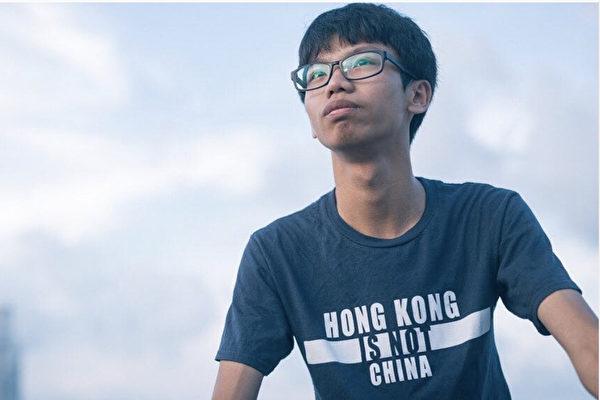 传4名香港社运人士闯美领馆 钟翰林被捕