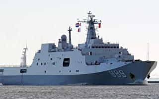 共军造两栖攻击舰 台立委:亚洲麻烦制造者