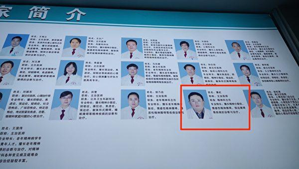 """丰晓燕的""""主治医生""""潘虹。(受访人提供)"""