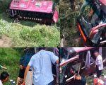7月8日上午,一輛從延安開往榆林的客運大巴與一輛貨車碰撞,導致15人受傷。(視頻截圖合成)