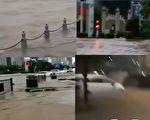 三峡入库流量以6.1万立方米/秒维持了10个小时,达今年入汛以来最大洪水。安徽六安金寨遭遇极端暴雨。(视频截图合成)