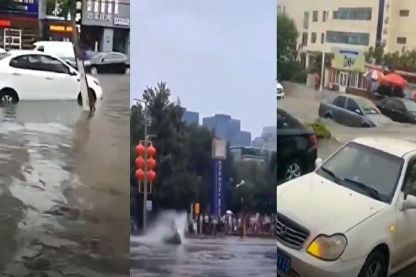 网传视频显示,西安、大同、天津暴雨后,积水严重。(视频截图合成)
