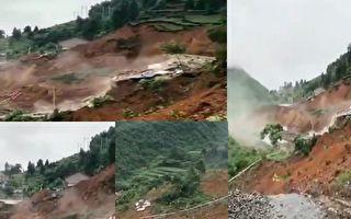 7月6日傍晚,湖南省常德市石門縣發生大型山體滑坡。(視頻截圖合成)