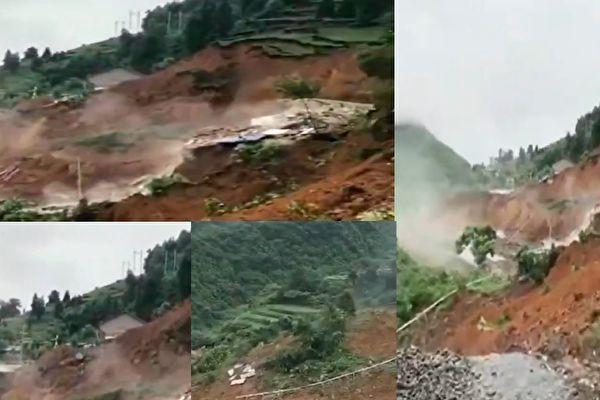 7月6日傍晚,湖南省常德市石门县发生大型山体滑坡。(视频截图合成)