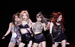 BLACKPINK專輯先行曲官方MV 獲5項世界紀錄
