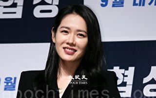 孙艺珍获好莱坞邀约 有望出演新片《Cross》