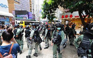 组图:香港七一反国安法游行 数十人被捕