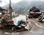 组图:日本熊本遭洪灾
