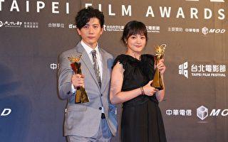 第22屆台北電影獎揭榜 莫子儀、王淨封帝后