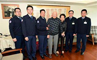 曾深入大陆侦照 黑蝙蝠中队长赵钦97岁辞世