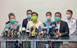 黃碧雲不參選九月立會選舉