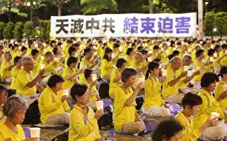 """法轮功21年反迫害 北大学子赞""""时代楷模"""""""