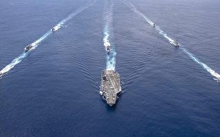美航母和印度联合军演 向中共释强烈信号