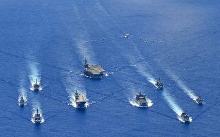 美日澳南海联合军演 强化协同作战威慑中共
