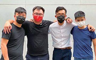 港警又抓人 兩區議員王百羽、李軒朗被捕