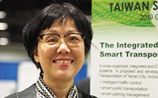 台南市副市长请辞:任务已达 现在是回家的时候