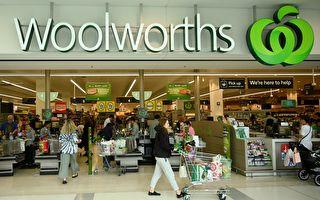 Woolies在悉尼墨尔本增加无现金购物试点