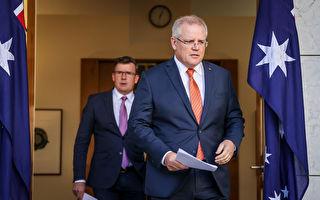 澳洲暫停與香港引渡協議 延長港人簽證5年