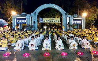 组图:海外法轮功学员反迫害周年活动集锦