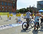 法轮功反迫害21周年 丹麦政要连署支持