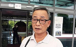 罷免案成立 宜蘭中華村長:尊重投票結果