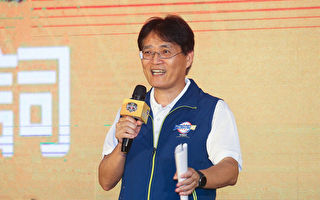 台湾体育署拟7月中下旬推出运动振兴券