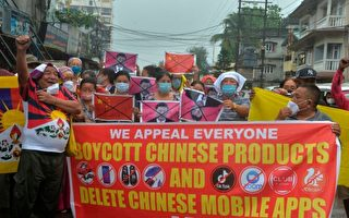 【名家专栏】中国共产党陷入多维战争