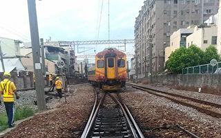 台鐵自強號彰化站內出軌 上下行列車延誤