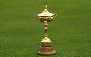 高尔夫:莱德杯和总统杯将延后一年举办