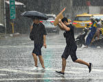 台湾14县市大雨特报 其中7县市升级为豪雨