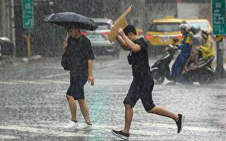 沙德尔升级为中度台风 台湾四县市防大雨