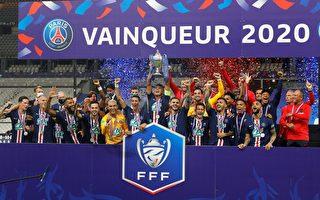 巴黎圣日耳曼夺法国杯 姆巴佩遭飞铲伤退