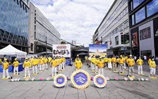 德国法轮功集会反迫害 政要支持 民众三退