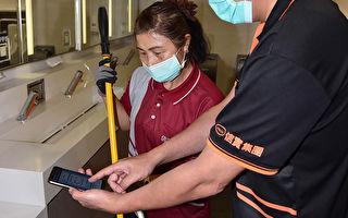桃机设智慧型洗手间 旅客不必担心如厕无卫生纸