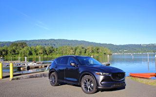 车评:蓝天涡轮 2020 Mazda CX-5 Signature